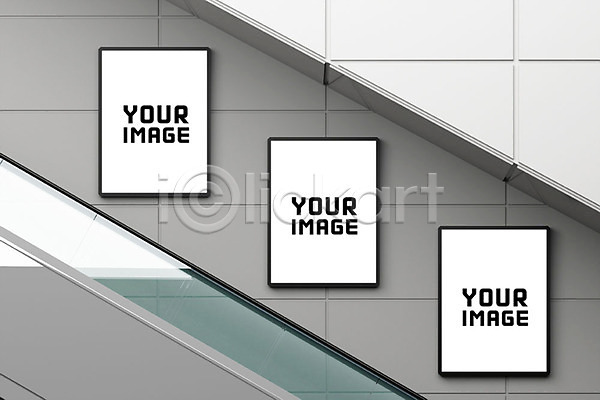 이미지 미리보기